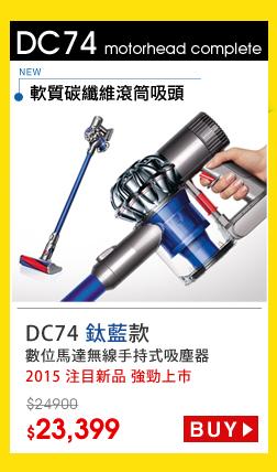 戴森吸塵器 DC62銀灰