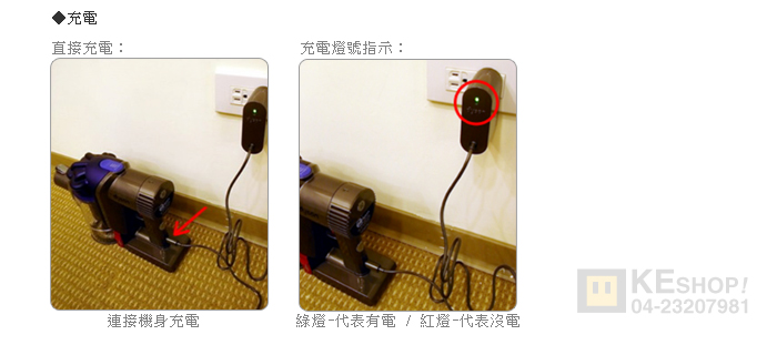 关于电动吸垃圾气手工科技制作大全